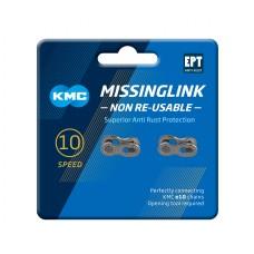 Замок ланцюга KMC 10R EPT срібний упаковка 2 шт.