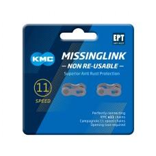 Замок ланцюга KMC 11R EPT срібний упаковка 2 шт.