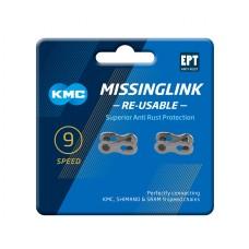 Замок ланцюга KMC 9R EPT 9 швидкостей упаковка 2 шт.